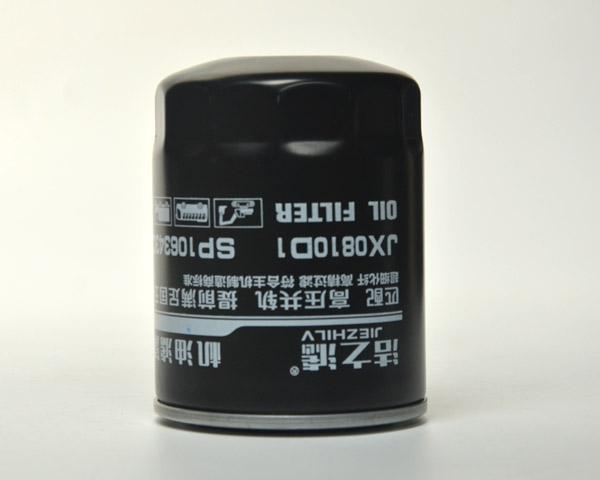 JX0810D