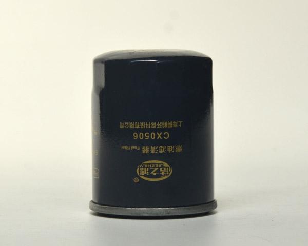 CX0506