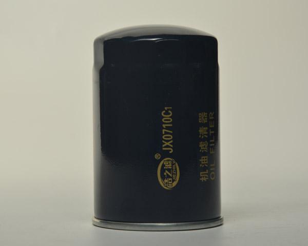 JX0710C1